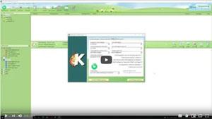KUNOMAIL - E-Mails löschen, 2 Optionen (Tutorial)